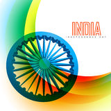 Indian flag background. Wave style vector indian flag background Stock Images