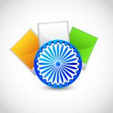 Indian Flag Color Blank Photo Royalty Free Stock Photo