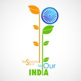 Indian Flag Color Plant Royalty Free Stock Photos