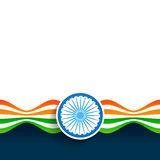 Indian flag design. Beautiful stylish indian flag background with space for your text royalty free illustration