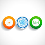 Indian flag design illustration Royalty Free Stock Images