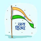 Indian Flag for Independence Day. Stock Images