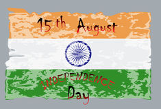 Indian_flag_textured Royalty Free Stock Photography