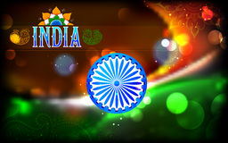 Indian flag tricolor with Ashok Chakra Royalty Free Stock Photo