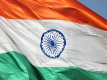 Indian flag waving in the sky Stock Photo