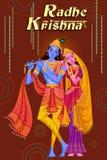 Indian God Radhe Krishna playing Bansur Royalty Free Stock Photos