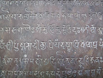 Indian Hindu stone relief 10th century script Stock Image