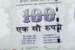 Indian hundred rupee note Royalty Free Stock Image