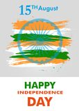 Indian Independence Day with Ashoka wheel 15 th august. Banner or poster the colors of the national flag. Vector. Illustration vector illustration