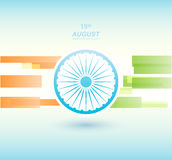 Indian Independence Day background with Ashoka wheel. Abstract colorful background. 15th August, India Independence Day Stock Photo