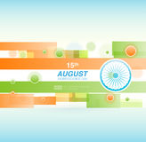 Indian Independence Day background with Ashoka wheel. Abstract colorful background. 15th August, India Independence Day. Celebrations concept national flag Stock Photo