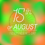 Indian Independence Day background with text 15 of August. Brush strokes texture. Vector illustration Stock Images