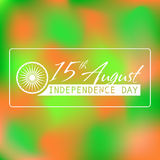 Indian Independence Day background with text 15 of August. Brush strokes texture. Vector illustration. Indian Independence Day background with text 15 of August Royalty Free Stock Images