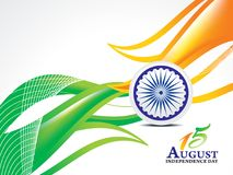 Indian independence day background with wave. Vector illustration Vector Illustration