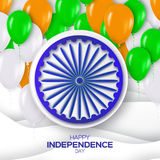 Indian Independence Day. Stock Photo