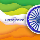 Indian Independence Day. Celebration background with Ashoka wheel. Republic Day. Origami Indian flag. Paper cut Flyer design concept for 15th August. Applique Stock Photography