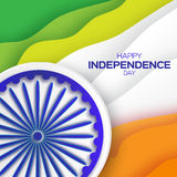 Indian Independence Day. Royalty Free Stock Photography