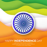 Indian Independence Day. Celebration background with Ashoka wheel. Republic Day. Origami Indian flag. Paper cut Flyer design concept for 15th August. Applique Royalty Free Stock Images