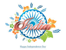 Indian Independence Day celebration with glossy text. Glossy 3D text India in front of Ashoka Wheel on national flag color decorated flowers background for Stock Photo
