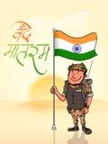 Indian Independence Day celebration. Stock Photography