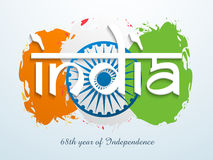 Indian Independence Day celebration. Royalty Free Stock Photos