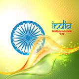 Indian Independence Day concept background with Ashoka wheel. Vector Illustration. Flag India theme background for Republic day Royalty Free Illustration