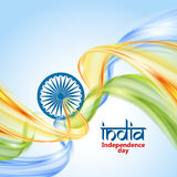 Indian Independence Day concept background with Ashoka wheel. Vector Illustration. Flag India theme background for Republic day Stock Illustration