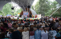 Indian Independence day concert place Stock Image