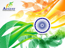 Indian Independence Day Explode  Abstract Background. Vector illustration Royalty Free Stock Photos