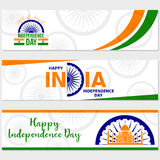 Indian independence day greeting card, poster, flyer. Royalty Free Stock Photos