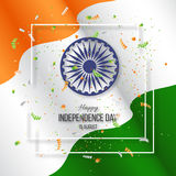 Indian Independence day holiday background. 3d wheel with white frame, serpentine and wave indian flag. Vector illustration Stock Image