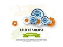Indian Independence day holiday design. 3d wheels with flowers in traditional tricolor of indian flag. Paper cut style. White background. Vector illustration Royalty Free Stock Images