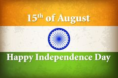 Indian Independence Day Royalty Free Stock Images