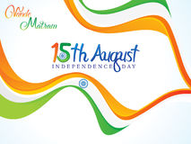 Indian independence day text background. Vector illustration Stock Photography