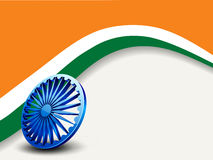 Indian Independence Day Stock Image