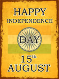 Indian Independence Day. Stock Image
