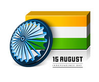 Indian Independence Day vector background Stock Image