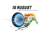 Indian Independence Day vector background Royalty Free Stock Photography