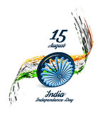 Indian Independence Day vector background. With 3D Ashoka wheel and flag Royalty Free Stock Image