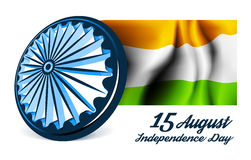 Indian Independence Day vector background Royalty Free Stock Image