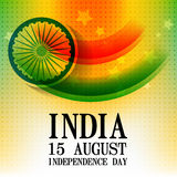 Indian independence day. Vector indian independence day background with space for your text Stock Photos