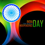 Indian independence day. Vector indian independence day design background Stock Photos