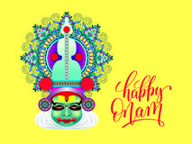 Indian kathakali dancer face decorative modern vector illustrati Stock Photography