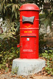 Indian letterbox Stock Photo