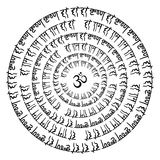 Indian Mandala. Stock Photo