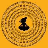 Indian Mandala. Stock Image