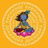 Indian Mandala. Royalty Free Stock Image