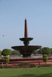 Indian Monument. A monument in New Delhi, India. This is in front of the Presidential Palace Royalty Free Stock Photography