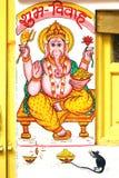 Indian painting of God Ganesha on house Stock Photography