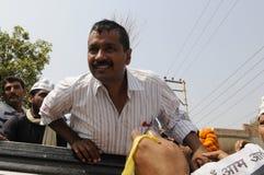 Indian Politics. Stock Photos